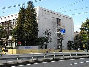 Tama Art University - Kaminoge Campus