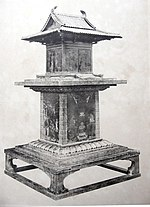 Tamamushi Shrine.JPG