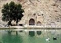 Taq-e Bostan تاق بستان - panoramio.jpg