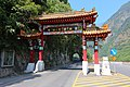 Taroko Archway,taken by andy liang.jpg