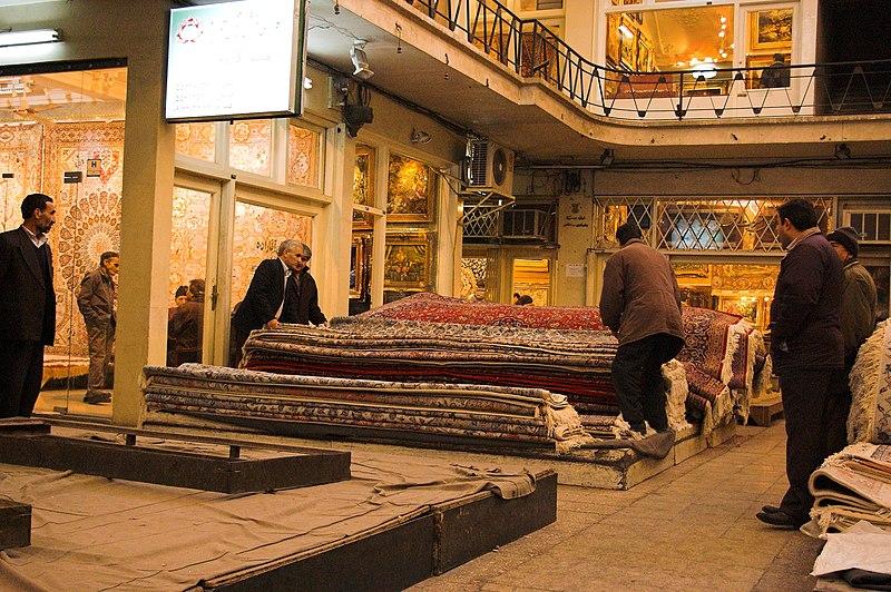 File:Tehran farsh bazar.jpg