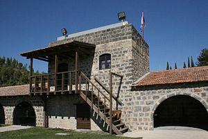 Tel Hai - Tel Hai historic courtyard
