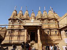 Temple Jain à Jaisalmer.jpg