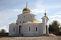 Temple of the Holy Martyrs Faith, Hope and Charity.jpg