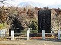 Terazawa Dam monument.jpg