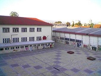 The Gymnasioum, Leskovac
