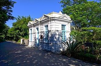 Gate Lodge - Gate Lodge