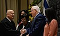 The President, Reuven rivlin, at the swearing-in ceremony held at Beit HaNassi (7418).jpg