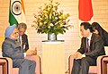 The Prime Minister, Dr. Manmohan Singh with the Prime Minister of Japan, Mr. Naoto Kan, in Tokyo, Japan on October 25, 2010.jpg