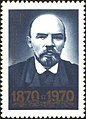 The Soviet Union 1970 CPA 3881 stamp (Lenin, 1914 (Photo by B.D.Vigilev) with 16 labels 'Founded of Newspaper 'Iskra'. 2nd Congress of the RSDLP').jpg