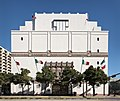 The Wolfsonian—FIU.jpg