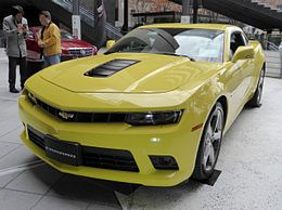The frontview of Chevrolet CAMARO V RS.JPG
