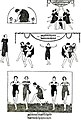 The new spirit in drama and art (1912) (14775420851).jpg