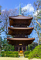 Three-storied Pagoda, Chinzan-so,Tokyo.JPG