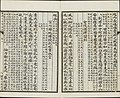 Three Hundred Tang Poems (40).jpg