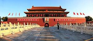 Tiananmen - Tian'anmen, in a panorama photograph (2009).