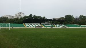 Ticha Stadium - Image: Ticha Stadium 2016