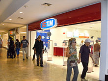 ab5c0ed13d Shopping Recife – Wikipédia