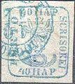 Timbru cap de bour(2) 1858.jpg
