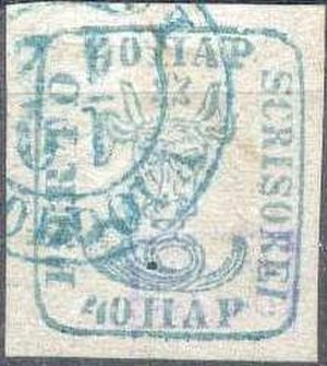 Postage stamps and postal history of Romania - Moldavian Cap de bour, 40 parale, greenish-blue, stamped, 1858.