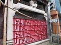 Tin Hau Temple Shau Kei Wan 05.jpg