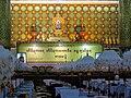 Tipitakadhara Tipitakakovida Examinations, Mahapasana Guha Cave, Yangon.JPG