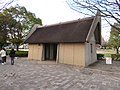 Toilet like ancient house in Futagoyama Park.jpg