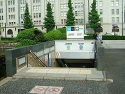 TokyoMetro-C10-Nijubashimae-station-2-entrance.jpg