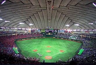 2017 World Baseball Classic - Image: Tokyo Dome 2007 1