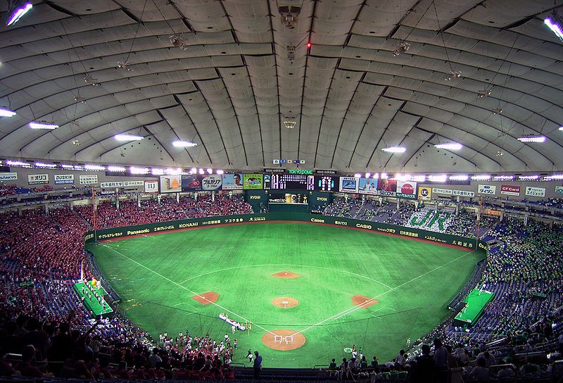 File:Tokyo Dome 2007-1.jpg