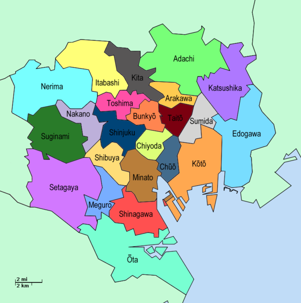 http://upload.wikimedia.org/wikipedia/commons/thumb/6/69/Tokyo_Special_Wards.png/596px-Tokyo_Special_Wards.png