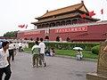 Tor des Himmlischen Friedens Peking.jpg