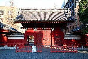 文京区's relation image