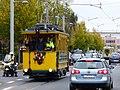 Tram103 Parade120Jahre.jpg