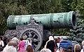 Tsar Cannon side.jpg