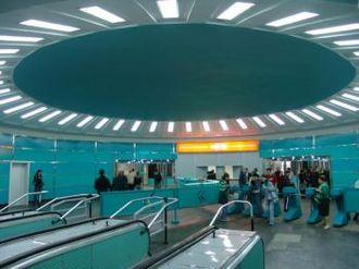 Tbilisi Metro - Tsereteli Metro Station