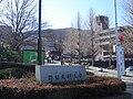 Tsuru University main gate.JPG