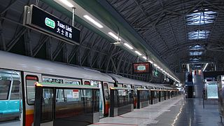 East West MRT line Mass Rapid Transit line in Singapore