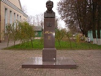Pochinkovsky District, Smolensk Oblast - Memorial to Aleksandr Tvardovsky, Pochinok, Pochinkovsky District