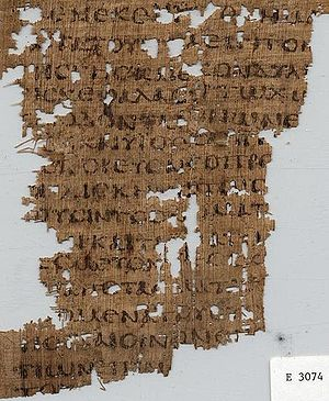 Book of Amos - Papyrus Oxyrhynchus 846: Amos 2 (LXX)