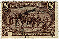 US stamp 1898 8c Troops Guarding Train.jpg