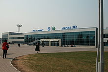 Ufa International Airport.jpg
