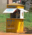 Uganda mobile shop.jpg