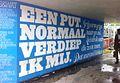 Underpass, Delft, 2 (9378904294).jpg