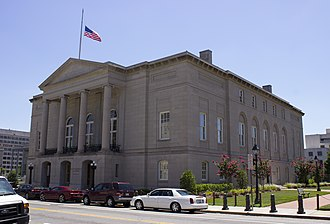 United States Court of Military Appeals (building) - Image: United States Court of Military Appeals