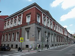 Universidad Central e Instituto Cardenal Cisneros (Madrid) 01.jpg