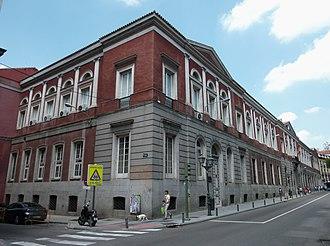 Auditorium of Universidad Complutense - Image: Universidad Central e Instituto Cardenal Cisneros (Madrid) 01