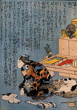 Utagawa-Kuniyoshi, Self-Portrait, Shunga album, 1839.jpg