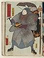 Utagawa Kunisada II - Actor Sawamura Tosshô II as Miyamoto Musashi.jpg