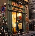 VINIeOLII (8188611834).jpg